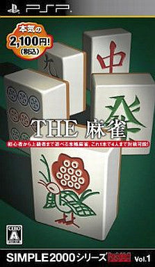 Image 1 for The Mahjong (Simple 2000 Series Portable Vol. 1)