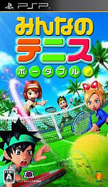 Image 1 for Minna no Tennis Portable