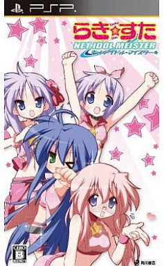 Image for Lucky Star: Net Idol Meister