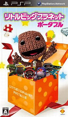 Image 1 for LittleBigPlanet Portable