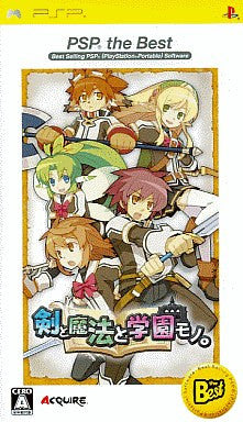 Image for Ken to Mahou to Gakuen Mono. (PSP the Best)