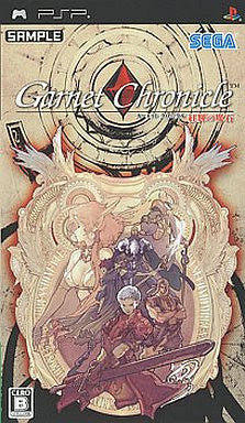 Image for Garnet Chronicle