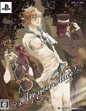 Image 1 for Are You Alice? [Limited Edition]