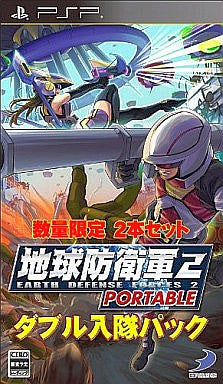 Image 1 for Earth Defense Force 2 Portable [Special Edition Double Nyuutai Pack]