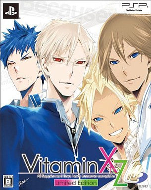 Image for Vitamin X to Z [Limited Edition]