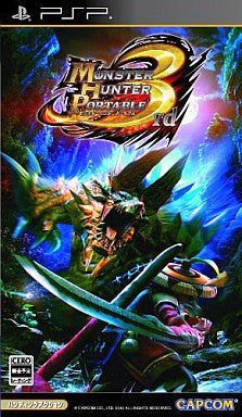 Image 1 for Monster Hunter Portable 3rd
