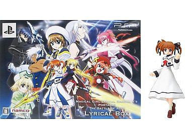 Image 1 for Mahou Shoujo Lyrical Nanoha A's Portable: The Battle of Aces [Limited Edition]