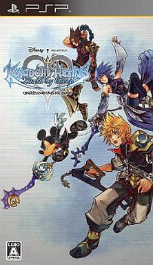 Image for Kingdom Hearts: Birth by Sleep