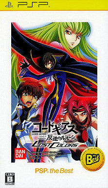 Image 1 for Code Geass: Hangyaku no Lelouch - Lost Colors (PSP the Best)