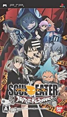 Image for Soul Eater: Battle Resonance