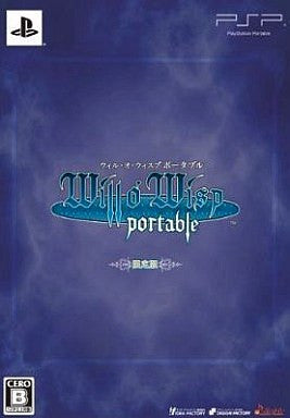 Image 1 for Will O' Wisp Portable [Limited Edition]
