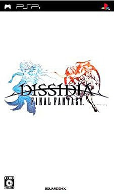 Image for Dissidia: Final Fantasy