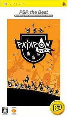 Image for Patapon (PSP the Best)