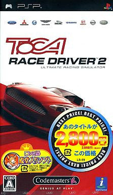 TOCA Race Driver 2: Ultimate Racing Simulator (Best Price)