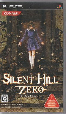 Image for Silent Hill Zero