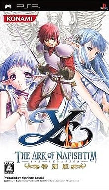 Image 1 for Ys: The Ark of Napishtim (Special Edition)