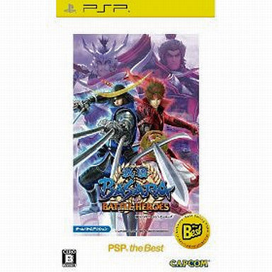 Image 1 for Sengoku Basara: Battle Heroes (PSP the Best)