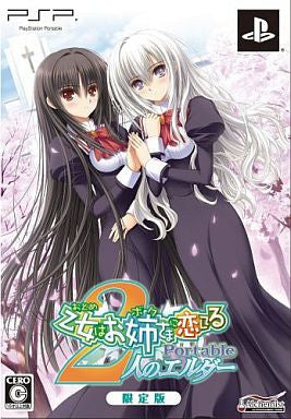 Image 1 for Otome wa Oanesama ni Koi Shiteru Portable: 2-Jin no Elder [Limited Edition]