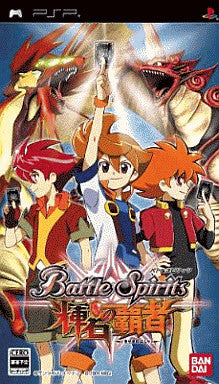 Image 1 for Battle Spirits: Kiseki no Hasha