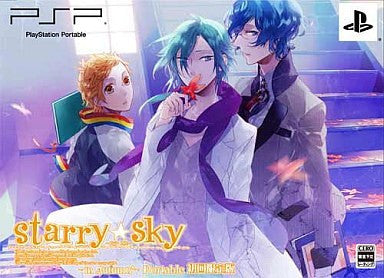 Image 1 for Starry * Sky: In Autumn - PSP Edition [Limited Edition]