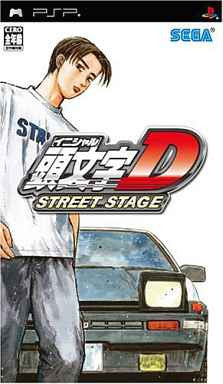 Image 1 for Initial D Street Stage