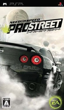 Image 1 for Need for Speed: Pro Street