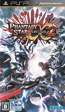 Image 1 for Phantasy Star Portable 2 Infinity