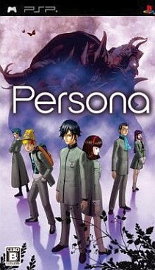 Image 1 for Persona