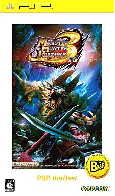 Image 1 for Monster Hunter Portable 3rd (PSP the Best)