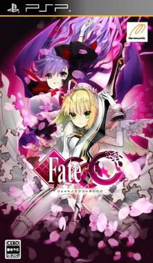 Image for Fate/Extra CCC