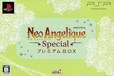Image 1 for Neo Angelique Special [Premium Box]