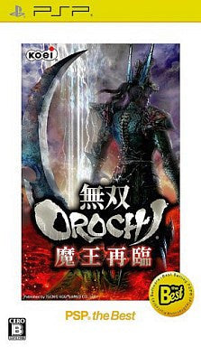 Image 1 for Musou Orochi: Maou Sairin (PSP the Best)