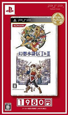 Image 1 for Genso Suikoden I&II (Best Selection)