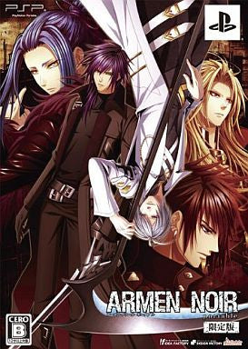 Image for Armen Noir Portable (Limited Edition)
