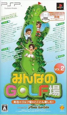 Image 1 for Minna no Golf Jou Vol. 2 (w/ GPS Receiver)
