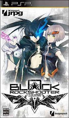 Black * Rock Shooter: The Game [First Print Limited Edition WRS Charm Box]