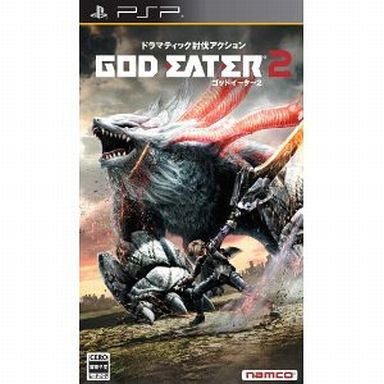 Image 1 for God Eater 2