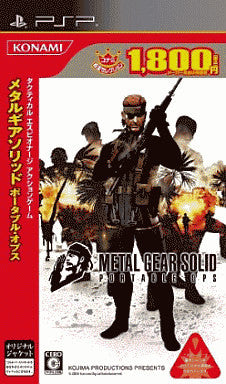 Image 1 for Metal Gear Solid Portable Ops (Konami Palace Selection)