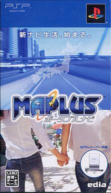 Image for Maplus: Portable Navi (w/ GPS Receiver)