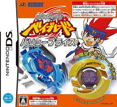 Image for Metal Fight Beyblade: Bakutan Cyber Pegasus (Value Price)