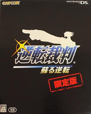 Image 1 for Gyakuten Saiban: Mask Vision Murder Case [Limited Edition]