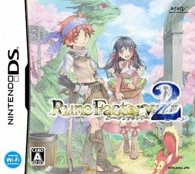 Image 1 for Rune Factory 2