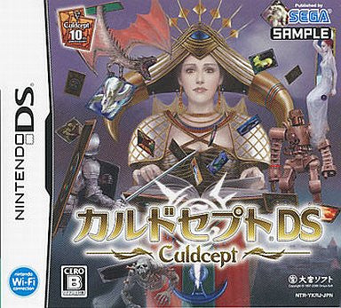 Image 1 for Culdcept DS