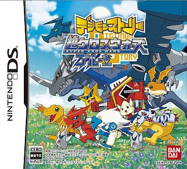 Image for Digimon Story: Super Xros Wars Blue