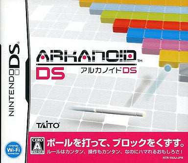 Image 1 for Arkanoid DS