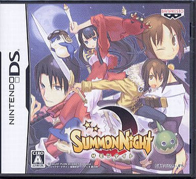 Image for Summon Night