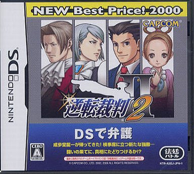 Image for Gyakuten Saiban 2 (New Best Price! 2000) / Phoenix Wright: Ace Attorney Justice for All