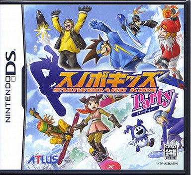 Image 1 for Snowboard Kids Party