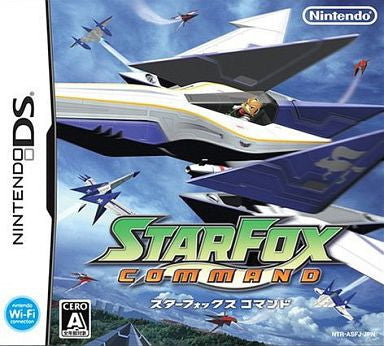 Image 1 for Star Fox DS / Star Fox Command