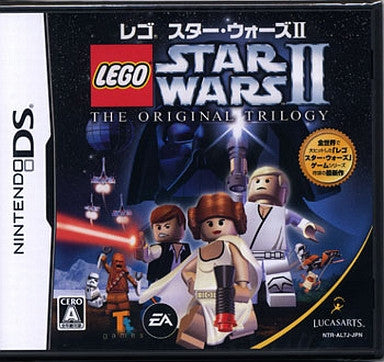 Image for LEGO Star Wars II